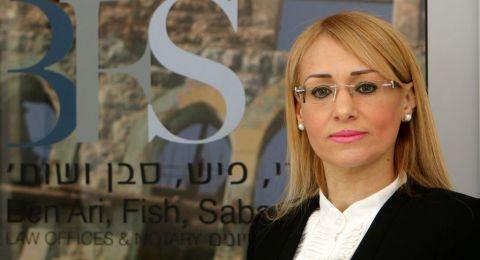 المحامية عبير الاسدي تنجح بإلغاء لوائح اتهام ضد شركة واربعة اشخاص يشغلون مناصب في مجلس إدارتها