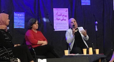 نعمت لواء المثلث تقيم حفلاً حاشدًا بمناسبة يوم المرأة العالمي بعنوان