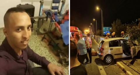 الاعلان عن هوية الشاب القتيل من الحادث قرب زخرون