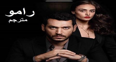 رامو مترجم - الحلقة 40