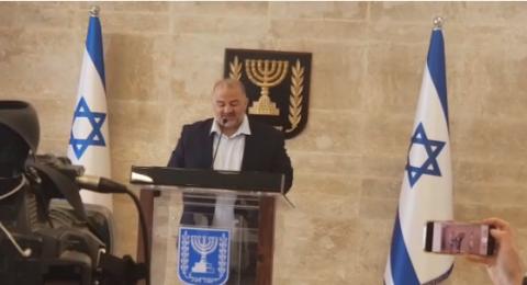 منصور عباس يعقد مؤتمرًا ويعلن: نرفض وصفنا بداعمي الإرهاب، وكل الاحتمالات بالنسبة لنا ممكنة
