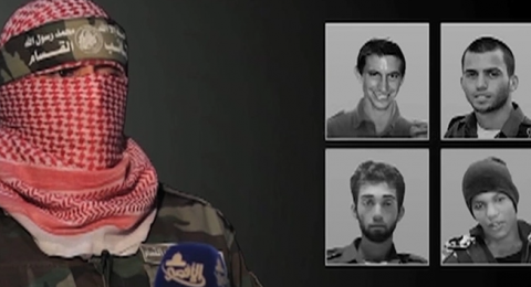 تقارير اسرائيلية: حماس ستقدم تنازلات في صفقة تبادل أسرى