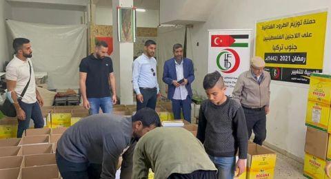 بمبادرة العربية للتغيير: طرود غذائية ودعم مادي وافطارات رمضانية لأسر اللاجئين الفلسطينيين النازحين من سوريا في كلس جنوب تركيا