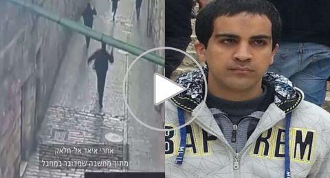 توثيق جديد لجريمة قتل الشرطة للشاب إياد الحلاق