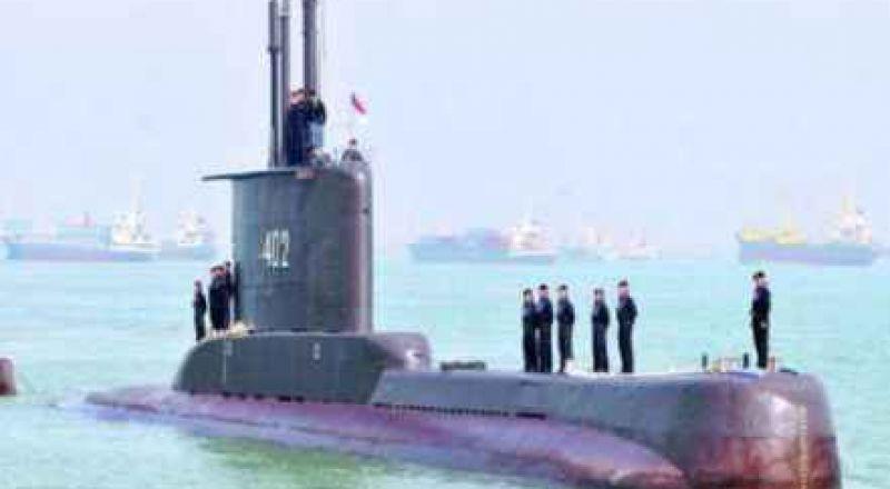 روسيا ودول أخرى تعرض مساعدة إندونيسيا في البحث عن الغواصة المفقودة
