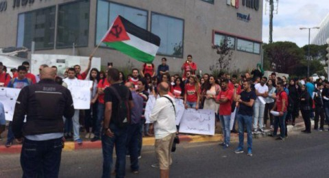 الطلاب العرب يتظاهرون في جامعة حيفا واقرأ تدعو رؤساء الأحزاب للمشاركة