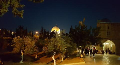 القدس: الشرطة الإسرائيلية تعلن عن