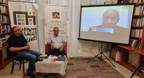 مدى الكرمل وجمعيّة الثقافة العربيّة يناقشان الإنتاج الفكريّ للمفكّر التونسيّ الراحل هشام جعيّط