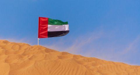 بينيت يعيد النظر في اتفاق نقل النفط من الإمارات إلى إسرائيل