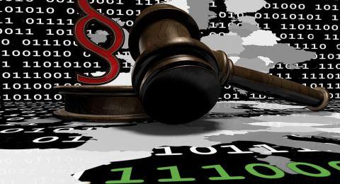 طاقم من هيئات امنية سيحقق في قضية برمجية التجسس الإسرائيلية بيغاسوس