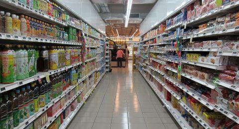 الاعلان عن خطة اصلاحات واسعة تؤدي الى تخفيض ملموس في اسعار المواد الغذائية