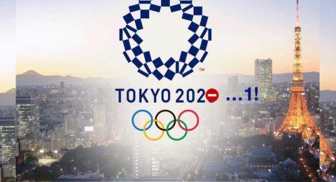 افتتاح أولمبياد