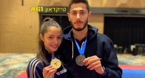 أولمبياد طوكيو 2020: اسرائيل تفوز لأول مرة بميدالية برونزية