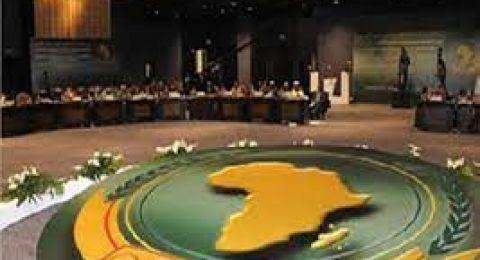 إسرائيل تنضم إلى الاتحاد الإفريقي بصفة مراقب والفلسطينيون ينددون