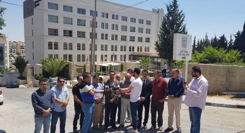 بضغط فلسطيني.. إلغاء انعقاد مؤتمر في رام الله دعت له السفارة الأميركية