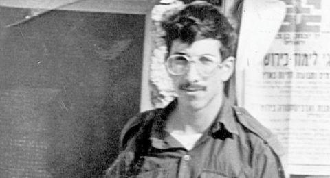 معلومات جديدة ومثيرة حول رفات الجندي الذي استعادته إسرائيل من سوريا