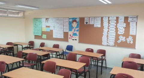بلدية الناصرة تجهز المدارس للسنة الدراسية القادمة