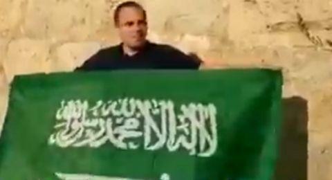 خارجية إسرائيل تنشر فيديو لمستوطن يرفع علم السعودية وسط القدس!