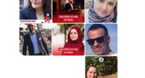 سبعة مرشحون من الفلسطينين لانتخابات البلديات بالنرويج