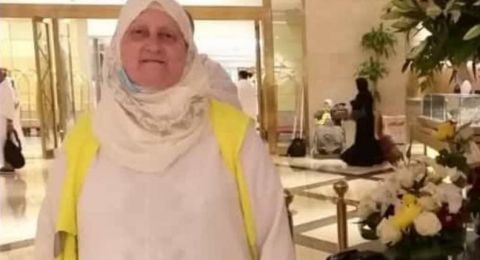 الناصرة: وفاة سامية أبو حمد ( أبو النعاج) عن عمرٍ ناهز 68 عامًا