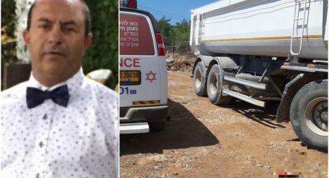 جبر صالح عطالله (40 عاما) من كفركنا هو ضحية حادث العمل