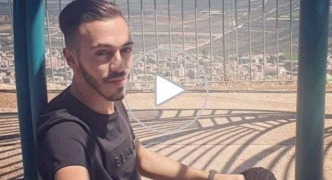 الفيديو الذي اثار سخط العالم الإفتراضيّ..والعائلة تعتذر لعائلة المغدور