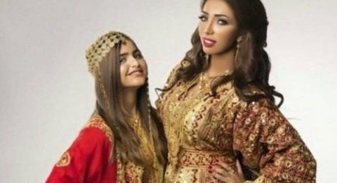 حلا الترك بالقفطان المغربي في العيد