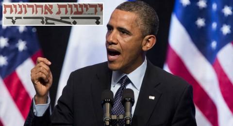 الصٌحف الإسرائيلية: اوباما:لا يمكن الاستمرار بالاحتلال