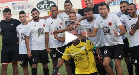 الاخوة عرابة يفوز على كريات يام (1-0)