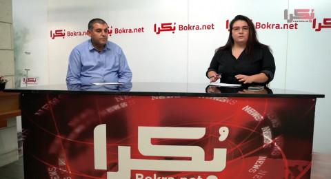 حسام أبو بكر لبكرا: البطالة تتفاقم في المجتمع العربي والتأمين الوطني يحاول استقبال كل الطلبات