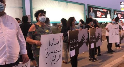 الناصرة: وقفة احتجاجية على جرائم العنف ضد النساء