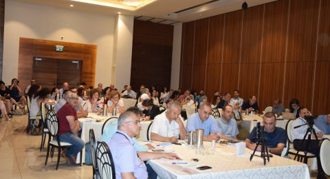 مركز مدى الكرمل يستعدّ لعقد مؤتمره السّنويّ لعام 2020 حول التّحوّلات في القيادة ودور الأحزاب بين التّمثيل والتّنظيم