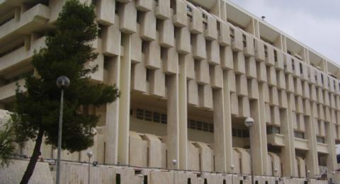رسالة المراقب على البنوك: نشاط الجهاز المصرفي مقابل الإمارات العربيّة المتحدة