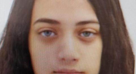 الشرطة: الشابة حنين قنازع مفقودة ونطلب مساعدتكم في ايجادها