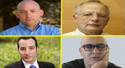 انتخابات قريبة أم حكومة نشطة مشتركة لفترة محدودة؟
