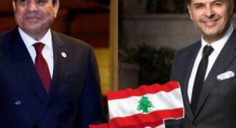 بالفيديو: .راغب علامة يتمنى للبنان زعيماً كعبد الفتاح السيسي