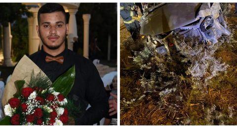 مصرع قاسم علاء زعبي (19 عاما) من طمرة الزعبية في حادث طرق قرب الناعورة
