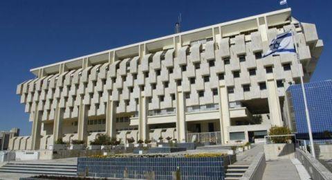 بنك إسرائيل يقرر ابقاء سعر الفائدة 0.1٪