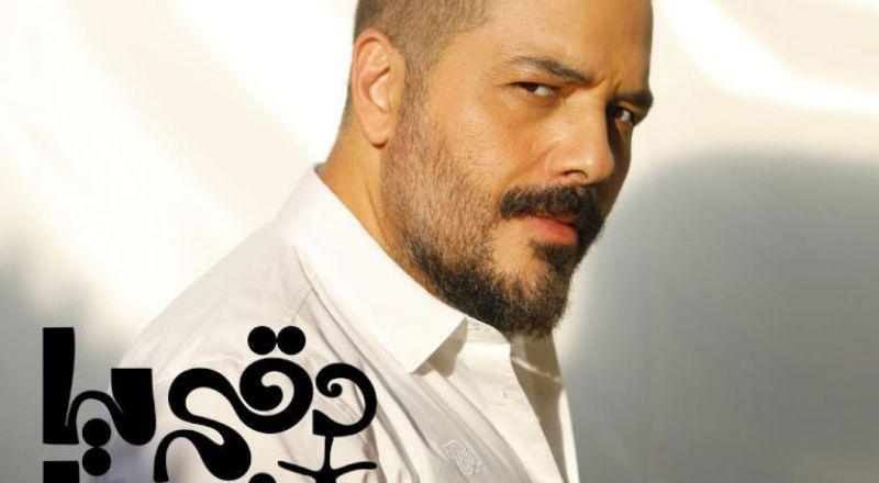 افتتاح مهرجان الجونة السينمائي بغناء رامي عياش وحضور طاغٍ للنجوم