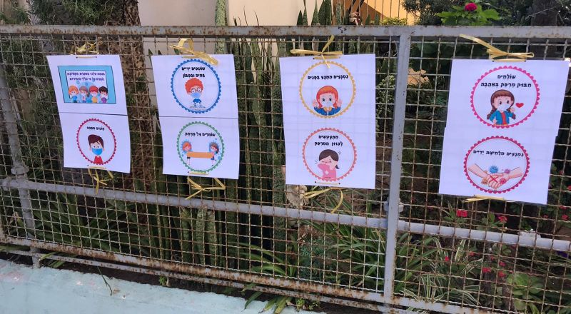 750 طفلا اصيبوا بوباء الكورونا