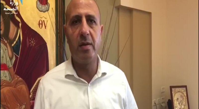 أيمن سيف يناشد بإرجاء الأعراس للعام المقبل: لا نريد بلدات حمراء