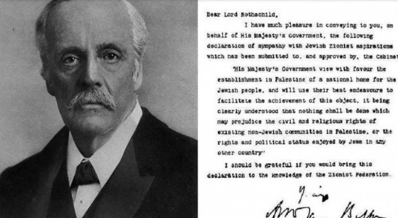 بينهم منيب المصري وناصر اللحام- فلسطينيون يقاضون بريطانيا بسبب