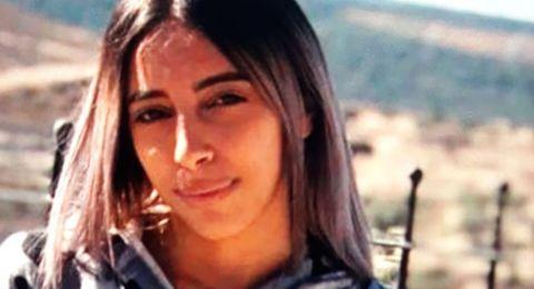 الجش: الشرطة تناشد مساعدتها بالبحث عن الشابة يارا ايوب
