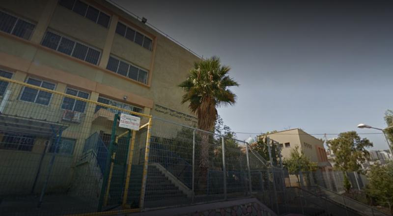 أزمة في مدرسة عبد الرحمن حاج من حيفا وتبادل اتهامات بين والدة ومعلمة، إضراب وتظاهرة مرتقبة!
