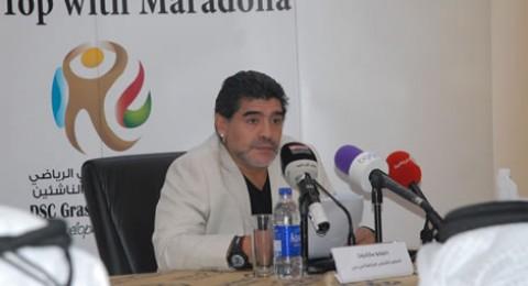 مارادونا: موطنو دبي وبيليه موطنه الفيفا.. ورونالدو هو الأفضل