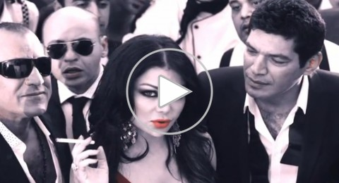 فيلم هيفاء وهبي