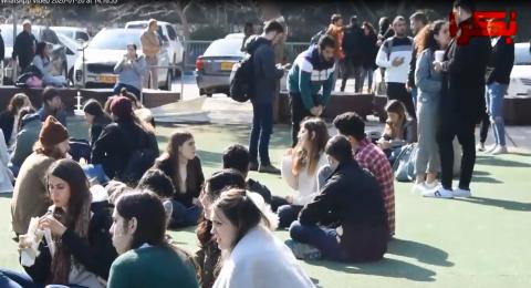 برومو : طلاب جامعة حيفا، للسنة الثانية