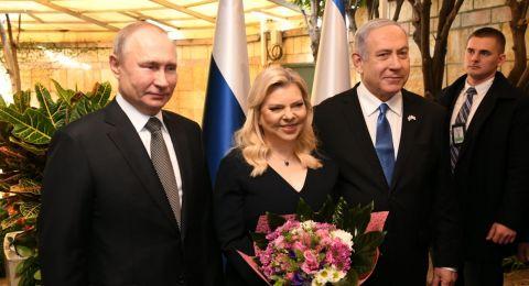 بوتين يلتقي بنتنياهو في القدس ويطمئن والدة الشابة الاسرائيلية المسجونة في روسيا