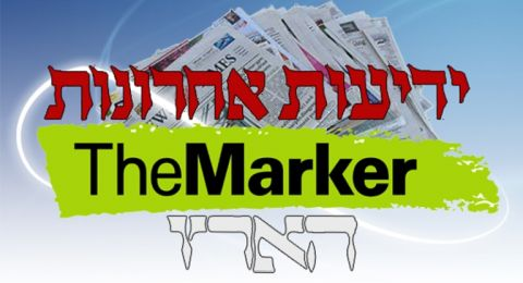 عناوين الصحف الإسرائيلية 20/1/2020