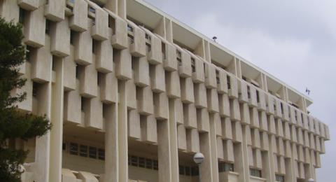 اجتماع اللجنة النقدية لبنك إسرائيل مع خبراء التنبّؤ المالي